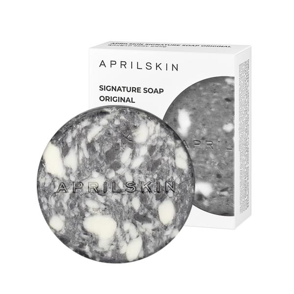 The Deep Cleansing Marble Soap Bar